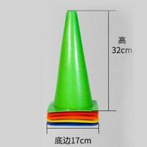 林胜 足球标志桶 32CM ((颜色备注))