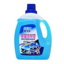 美光 带蜡洗车液 2L  洗车水蜡 汽车清洁剂泡沫清洗剂洗车浓缩液汽车用品