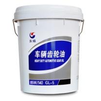 长城 GREAT WALL 齿轮油 GL-5 85W-140 18L