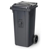 白云清洁 加强型垃圾桶 AF07321 120L 55*50*93cm (灰色)