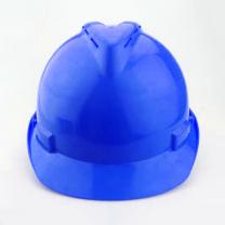 重安 CHONG AN 安全帽 78型 (蓝色)