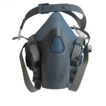 3M 防毒面具 7502  防护半面具(不含滤毒盒及滤棉)