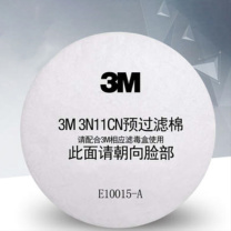 3M 滤棉 3N11