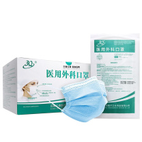 3Q 三奇医疗一次性医用外科口罩 独立包装 10只/盒