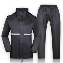 燕王 双层雨衣套装 889 XL
