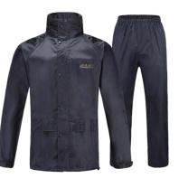 天堂 夜光型双层雨衣套装 N211-2A