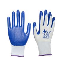 星宇 手套 N518 M号 (蓝色)