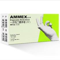 爱马斯 AMMEX 手套 WNL-L 盒 (白色) 一次性麻面丁腈劳保橡胶手套WNL-L 白色 加厚耐用型 50双/盒
