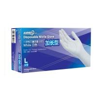 爱马斯 AMMEX 一次性丁腈手套 988 加长款 100支/盒
