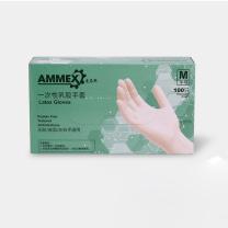 爱马斯 AMMEX 一次性乳胶无粉手套 TLFC42100 S  100只/盒 下单前请联系采购