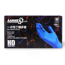 爱马斯 AMMEX 一次性丁腈手套 APFNCHD42100 S  100只/盒