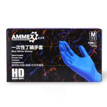 爱马斯 AMMEX 一次性丁腈手套 APFNCHD44100 M  100只/盒
