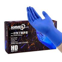 爱马斯 AMMEX 一次性手套 蓝色 M号  加厚丁腈乳胶橡胶食品餐饮美容医生家庭专用手套 无粉
