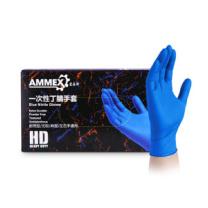 爱马斯 AMMEX 一次性丁腈手套 APFNCHD46100 L 100只/盒