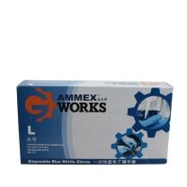 爱马斯 AMMEX AMMEX 一次性蓝色丁腈手套 APFGWC46100 L  100只/盒 经济型