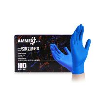 爱马斯 AMMEX AMMEX一次性蓝色丁腈手套 APFNC46100 L  100只/盒 标准型