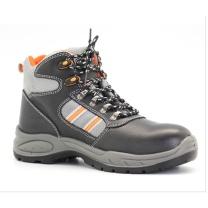 希玛 加厚款安全鞋 78613  (30双起订)定制商品货期20天左右发货