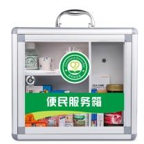 金隆兴 Glosen 便民服务箱 壁挂式带锁铝合金安全医药箱 B015 小号  (空箱)