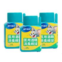海氏海诺 医用消毒酒精棉球 25枚*1瓶