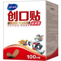 海氏海诺 经济型创口贴  100片/盒 96盒/箱
