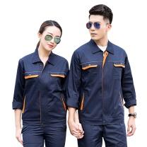 AETEL 夏季长袖防静电工作服男女套装 180 (藏蓝色)