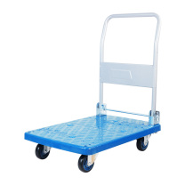 连和 折叠式扶手单层平板车 LH150P-DX 720*480*860MM 铁支架PU轮 承重:150KG (蓝色) (不含运费)