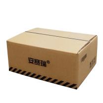 安赛瑞 5层瓦楞纸箱 39765 40×30×17cm  10个装