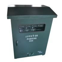 腾翔电力 低压智能调压器 SGT11-Z-30kVA 30K三相