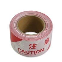 安赛瑞 PE材质警示隔离带(注意安全) 11108 7cm×130m (红白)