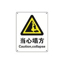 安赛瑞 国标4型警告类安全标识牌(当心塌方)3M不干胶 35167 40×50cm