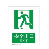 安赛瑞 GB消防安全标识(安全出口←)3M不干胶 20072 250×315mm