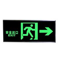 谋福 CNMF 荧光安全出口标识牌 自发光标牌指示牌墙贴 9484 (加厚面板款 右出口)