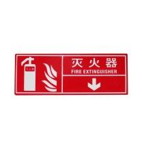 谋福 CNMF 墙贴 标识指示牌 安全指示牌 8134 (灭火器) (醒目红)