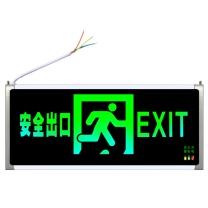 谋福 CNMF LED新国标消防应急灯疏散指示牌紧急通道标志灯 80787 (双面安全出口)