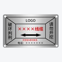 丽贴 SK12-8不锈钢标识牌 12cm*8cm