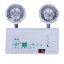 中云智创 新国标LED消防应急灯 YYD01 258*210*47mm (白)