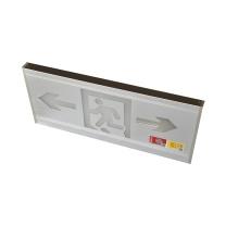 江荆 全铝拉丝安全出口指示牌 单面字双方向