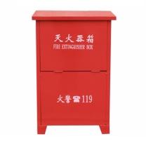 奂奂 红色铁皮灭火器箱  (可装干粉灭火器5Kg*2)(10个起订)