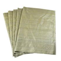 伏兴 编织袋蛇皮袋麻袋 FX547 60x90cm  10只/捆