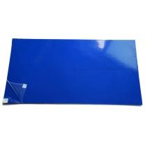 安赛瑞 防静电粘尘垫 12224 66×114cm  30片/本,10本/盒