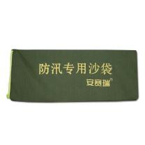 安赛瑞 防汛沙袋(空袋) 20355 70×30cm (军绿)