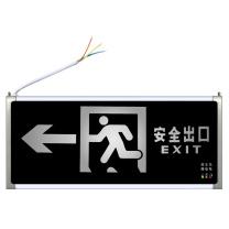 谋福 CNMF 安全出口疏散指示牌紧急通道标志灯 80785 双面向左