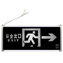 谋福 CNMF 安全出口疏散指示牌紧急通道标志灯 80785 双面向右