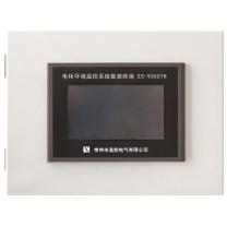 盈能 电柜环境监测数据终端 ES-9000H (灰色)