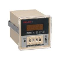 德力西 电子式计数器 JDM9-6 110V