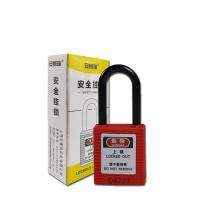 安赛瑞 绝缘安全挂锁 14671 尼龙锁梁Φ6×38mm 聚酯锁体 (红) (标配2把钥匙)