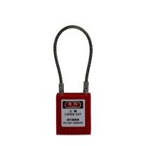 安赛瑞 钢缆线安全挂锁 14685 钢缆线锁梁Φ3.2×150mm 聚酯锁体 (红) (标配2把钥匙)