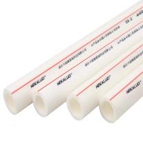 国产 PPR管材 dn20 4米/根