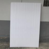 京之源 珍珠棉 1M*2M*2厘米