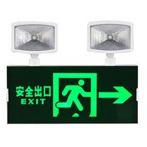 百士安 新国标消防应急LED指示灯 标志灯充电安全出口指示灯LED照明双头灯一体楼层应急疏散灯 安全出口(向右)